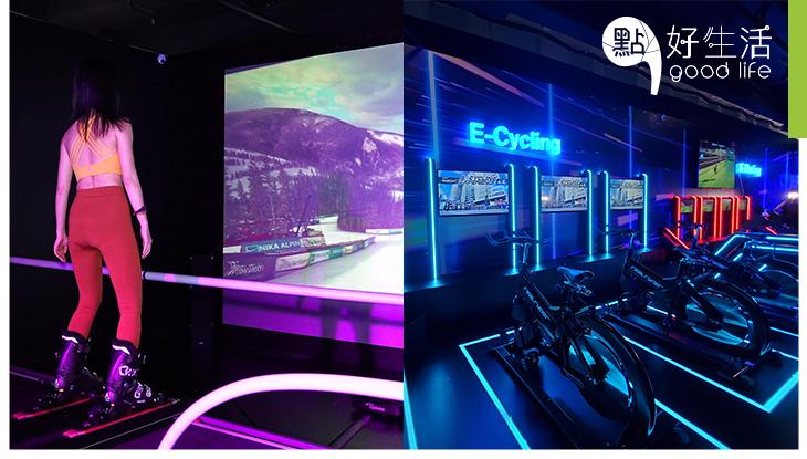 【運動迷必去】香港首間AME運動電競館明日開幕! 5大運動項目,專業及科學數據分析!媲美真實滑雪 + 戴VR眼鏡騎馬