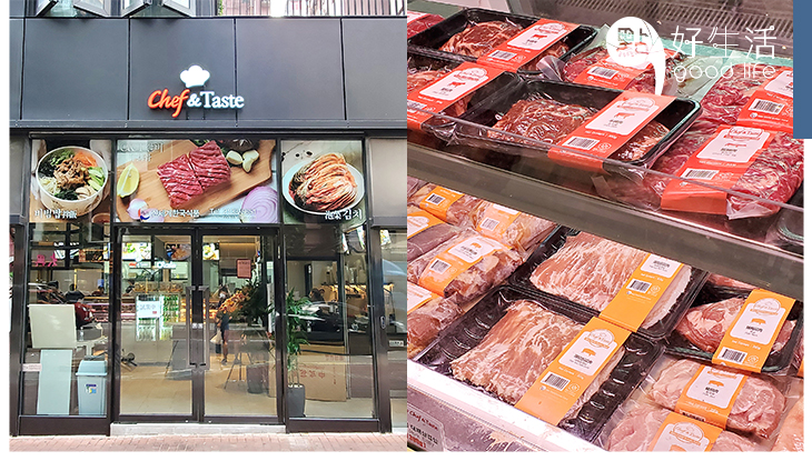 韓迷要瘋了!全新「一站式韓國食品專門店」登陸旺角,體驗超便利飲食購物樂趣,多重開幕優惠勿錯過!