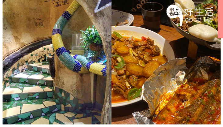 來一探究竟吧!深圳神秘洞穴餐廳「大灰狼餐廳」主營西北特色菜,愛吃辣的朋友不容錯過!