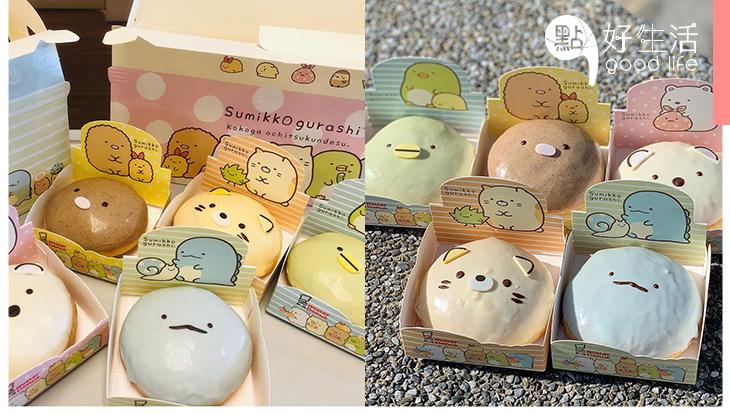 可愛得犯規~台灣Mister Donut為角落生物推期間限定冬甩,一定要把5款全入手!
