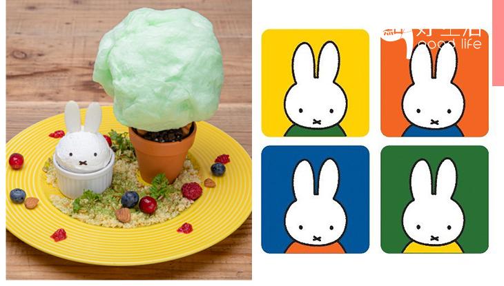 Miffy迷務必朝聖!為慶祝Miffy誕生65週年於東京Skytree開設主題餐廳,期間限定1個月!