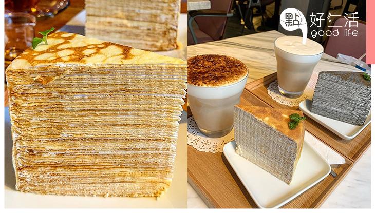 這個蛋糕真的超瘋狂~台南「兜空間」招牌千層蛋糕被喻為「千層界101」,你要來見識嗎?