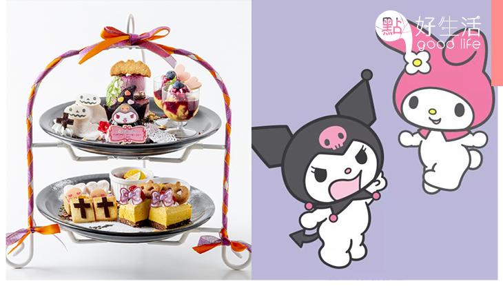 日本東京KUROMI♡MY MELODY CAFE第二彈即將開始,KUROMI小惡魔順理成章任萬聖節餐點主角!