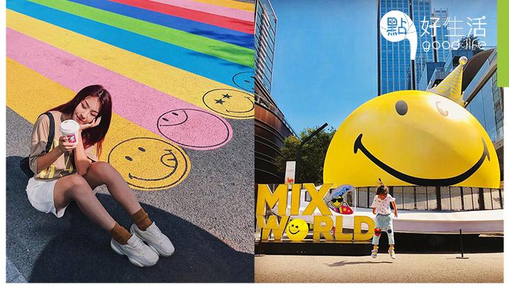 【打卡打不停】深圳萬象天地Smiley World展覽 超療癒鮮黃色笑臉大型裝置藝術!必拍彩虹跑道+笑哈哈巨型UFO+彩虹拱門