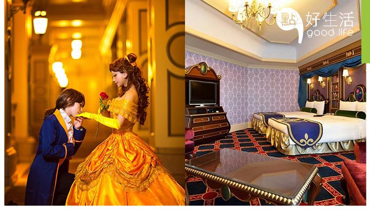 【超夢幻酒店住宿】日本迪士尼美女與野獸房! 瞬間變成貝兒住進了野獸城堡,極富古典氣派 + 重現魔法傢俱