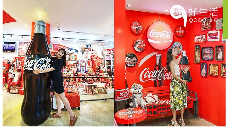【召喚可樂迷】韓國坡州可口可樂博物館 各式各樣可樂限量版收藏品都有!每個角落都佈置得精緻,簡直是打卡拍照天堂!