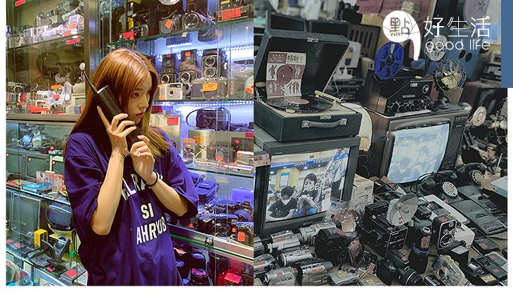重回80年代!廣州復古二手市集「將軍東電器城」菲林相機、電視等懷舊古物,成年輕人新興尋寶天地!