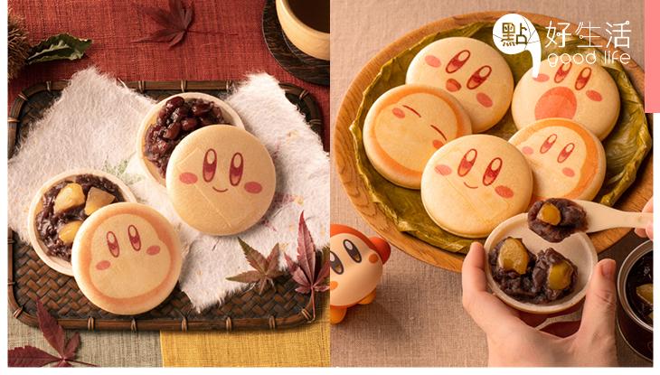 日本傳統和菓子品牌「鶴屋吉信」再推第二彈星之卡比餡餅,秋季限定的栗子口味超吸引~
