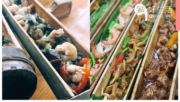 香港肯定吃不到的滋味!佛山「竹馨源」特色農家菜以炭火蒸竹筒菜,滿滿地道風味!