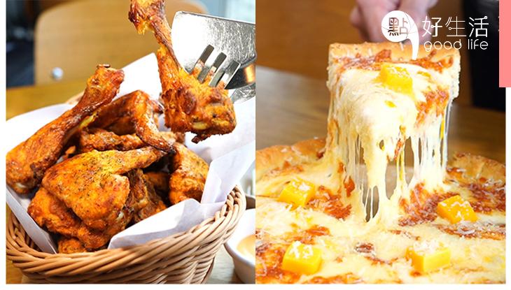 芝士控必食!Goobne Chicken首度引入韓國超人氣5重芝士「芝加哥薄餅」,每啖都有超邪惡的拉絲效果!