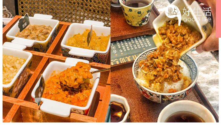 召喚蟹黃控!秋蟹正肥的季節必到廣州「面道鮮師」吃全蟹宴,澎湃的蟹黃看得口水直流!