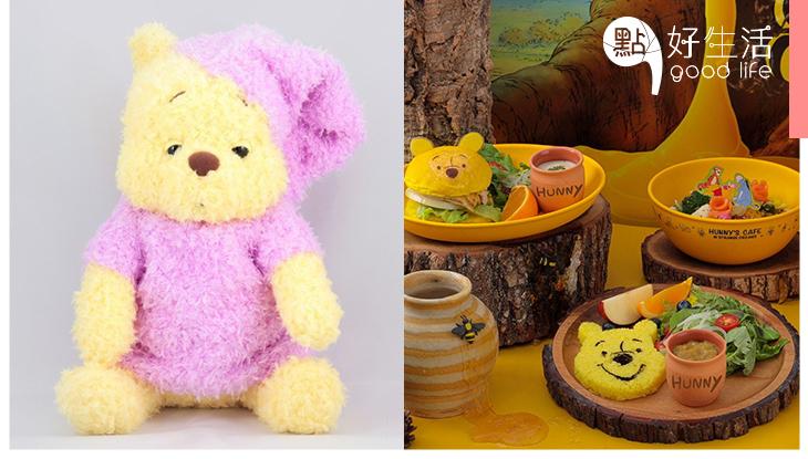 Pooh Pooh粉絲齊集!日本東京Winnie the Pooh主題餐廳即將開幕,主打低糖、健康飲食適合女生們!