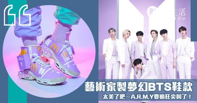 A.R.M.Y要尖叫了~藝術家自製超級夢幻的韓國天團BTS鞋款!